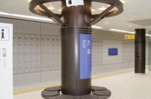 円柱パネル