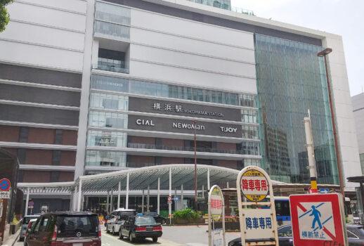 横浜駅西口開発ビル